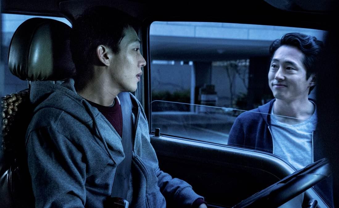 Ah-in Yoo och Steven Yeun i filmen Bränd.