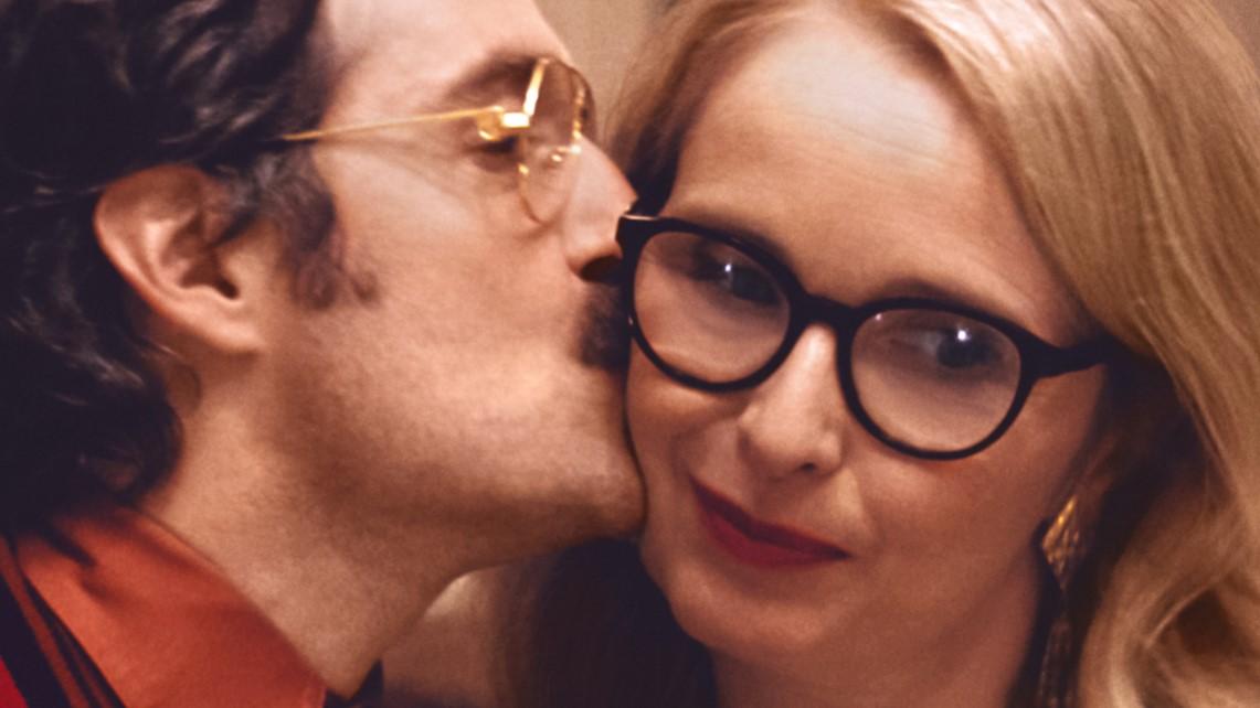 Julie Delpy och Mathieu Demy i On the Verge.